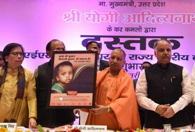 Campaign to eradicate AES and JES launched in UP_40.1