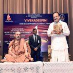 """Vivekadeepini"" book released by the Vice President of India"
