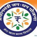 Deposits in Jan Dhan Yojana accounts crosses Rs 1 lakh crore