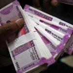 Centre cuts interest on GPF by 10 bps