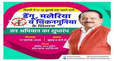 "Health Ministry to launch a ""Jan Jagrukta Abhiyaan"" in Delhi_40.1"