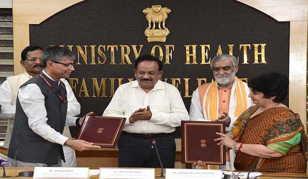 Union Ministry Sign MoU with Ministries of Ayush, Defence and Railways_40.1