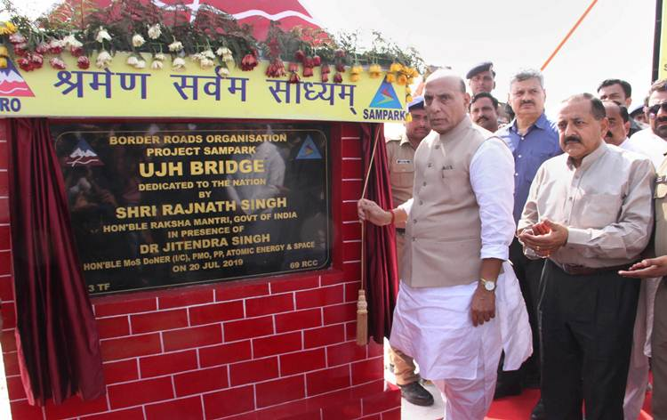 Raksha Mantri Inaugurates Ujh and Basantar Bridges in J&K_40.1