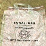 Plastic-like Jute material developed in Bangladesh