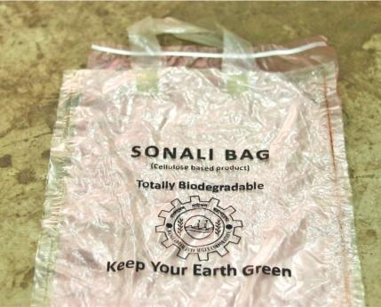 Plastic-like Jute material developed in Bangladesh_40.1