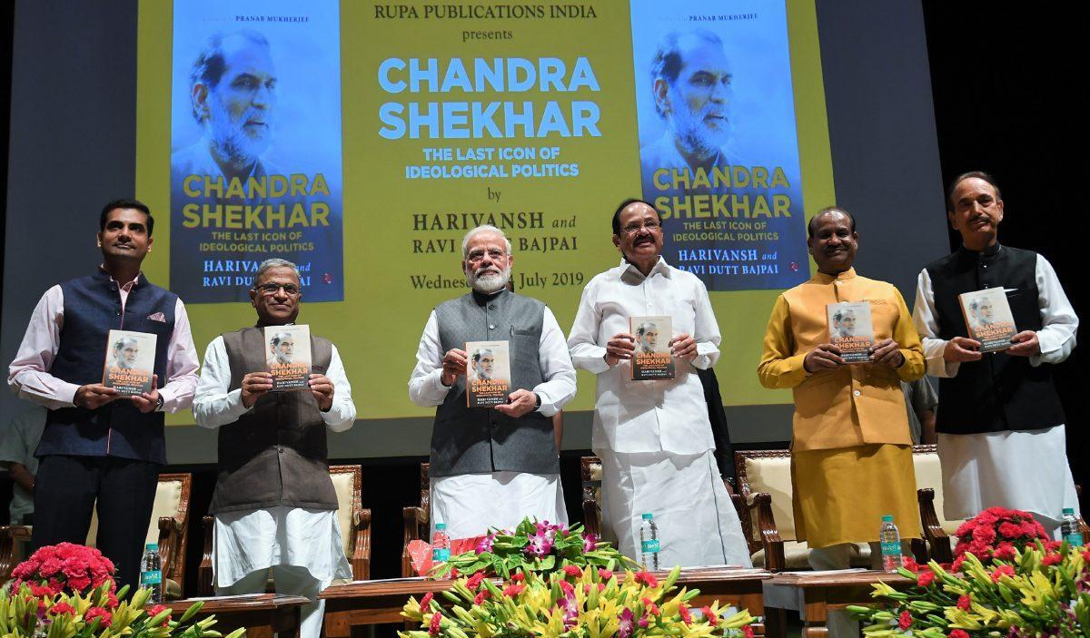 PM Modi releases book on former PM Chandra Shekhar_40.1