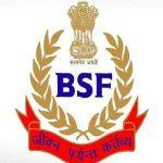 RAW officer appointed as new BSF Director General