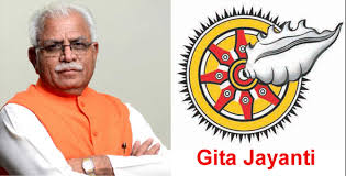 Nepal invited as a partner country for Gita Jayanti Mahotsav 2019_40.1