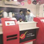 India Post Payments Bank to be converted into SFB