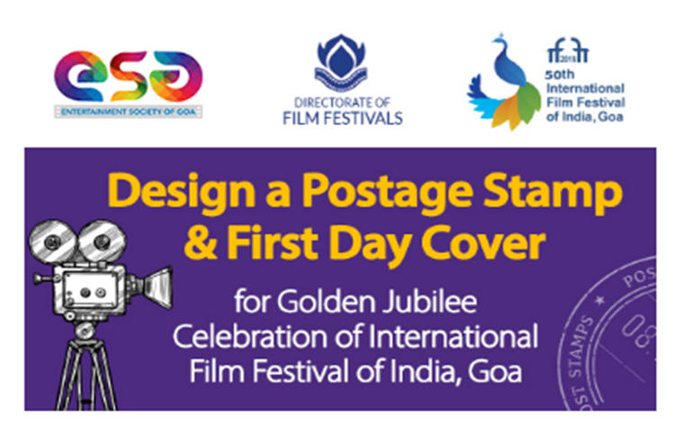 MIB launches a competition for designing Postage Stamp_40.1