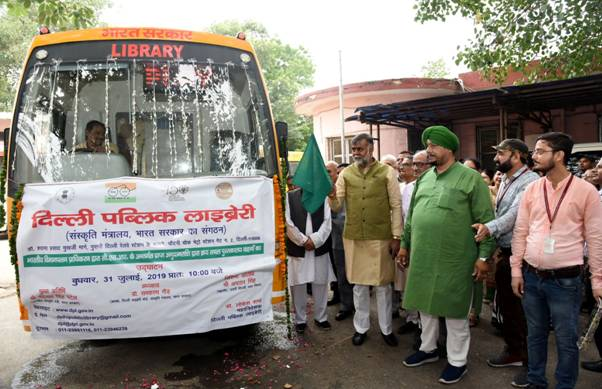 Mobile library service launched by Delhi Public Library_40.1