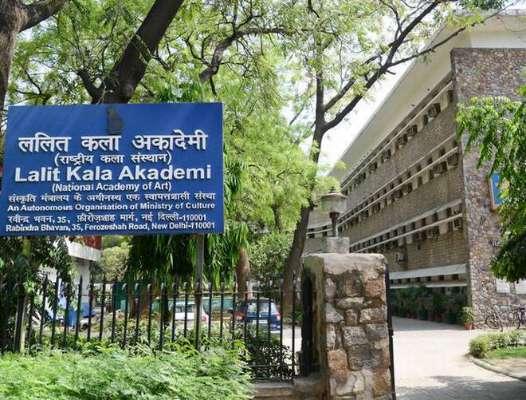 Lalit Kala Akademi celebrates 65th Foundation Day_40.1