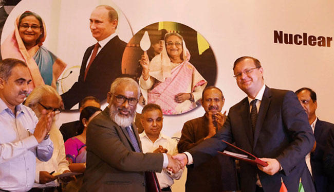 Bangladesh signs uranium supply deal with Russia_40.1