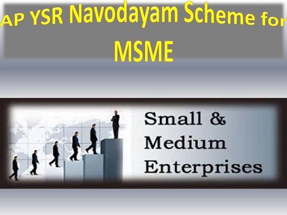 Andhra Pradesh govt will launch Navodayam scheme_40.1