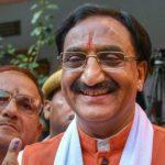 Union HRD Minister to launch 'Samagra Shiksha-Jal Suraksha' drive