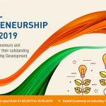 4th edition of National Entrepreneurship Awards, 2019