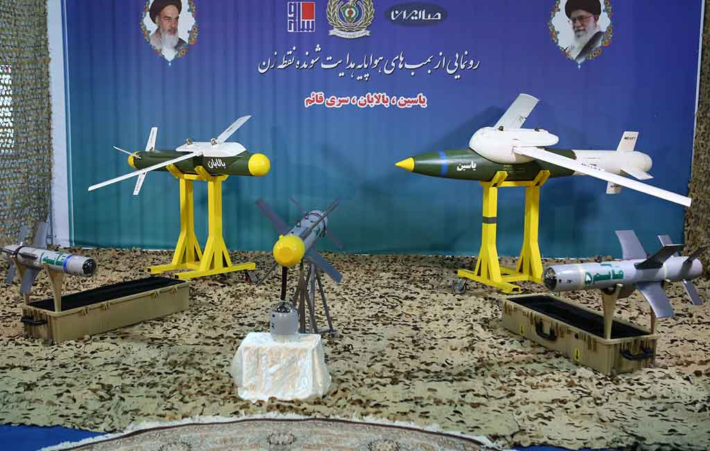 Iran unveils three new precision-guided missiles_40.1