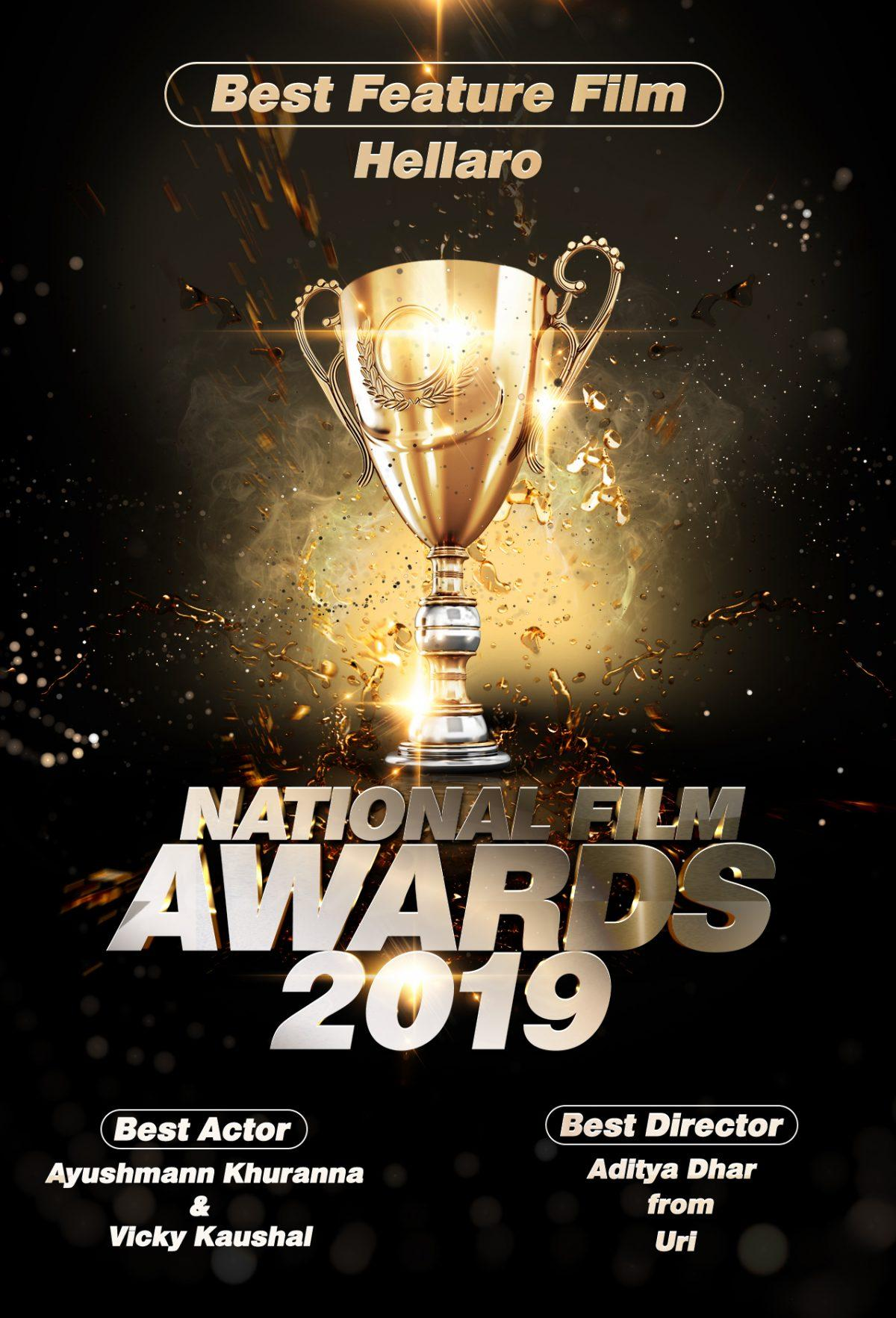 66th National Film Awards_40.1