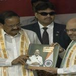 "Vice President's book titled ""Listening, Learning & Leading"" released"