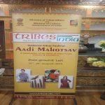 """""""Aadi Mahotsav"""" begins in Leh-Ladakh"""