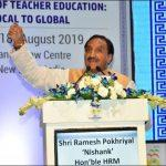 Union HRD Minister inaugurates International Conference on Teacher Education