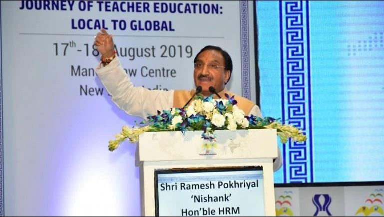 Union HRD Minister inaugurates International Conference on Teacher Education_40.1