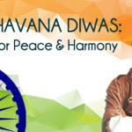 Sadbhavana Diwas: 20 August