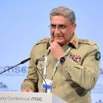 Qamar Javed Bajwa's term extended as Pakistan's Chief of Army Staff