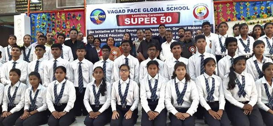 Super 50 programme launched in Maharashtra_40.1