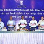 Karnataka tops the State Rooftop Solar Attractiveness Index