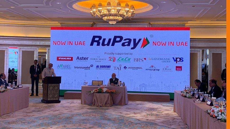 Narendra Modi launches RuPay card in UAE_40.1