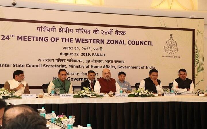 24th Meeting of Western Zonal Council held in Panaji_40.1