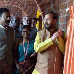 Union Minister Prakash Javadekar inaugurates National Centre for Avian Ecotoxicology