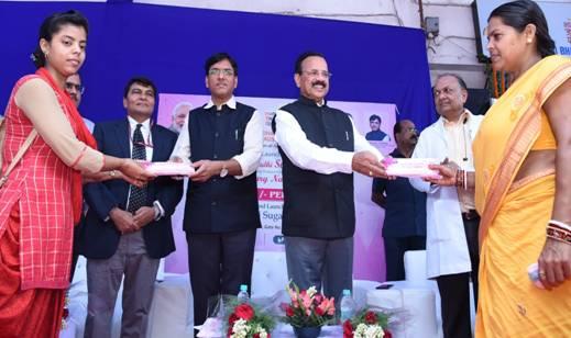 "Govt Launched mobile app ""Janaushadhi Sugam""_40.1"