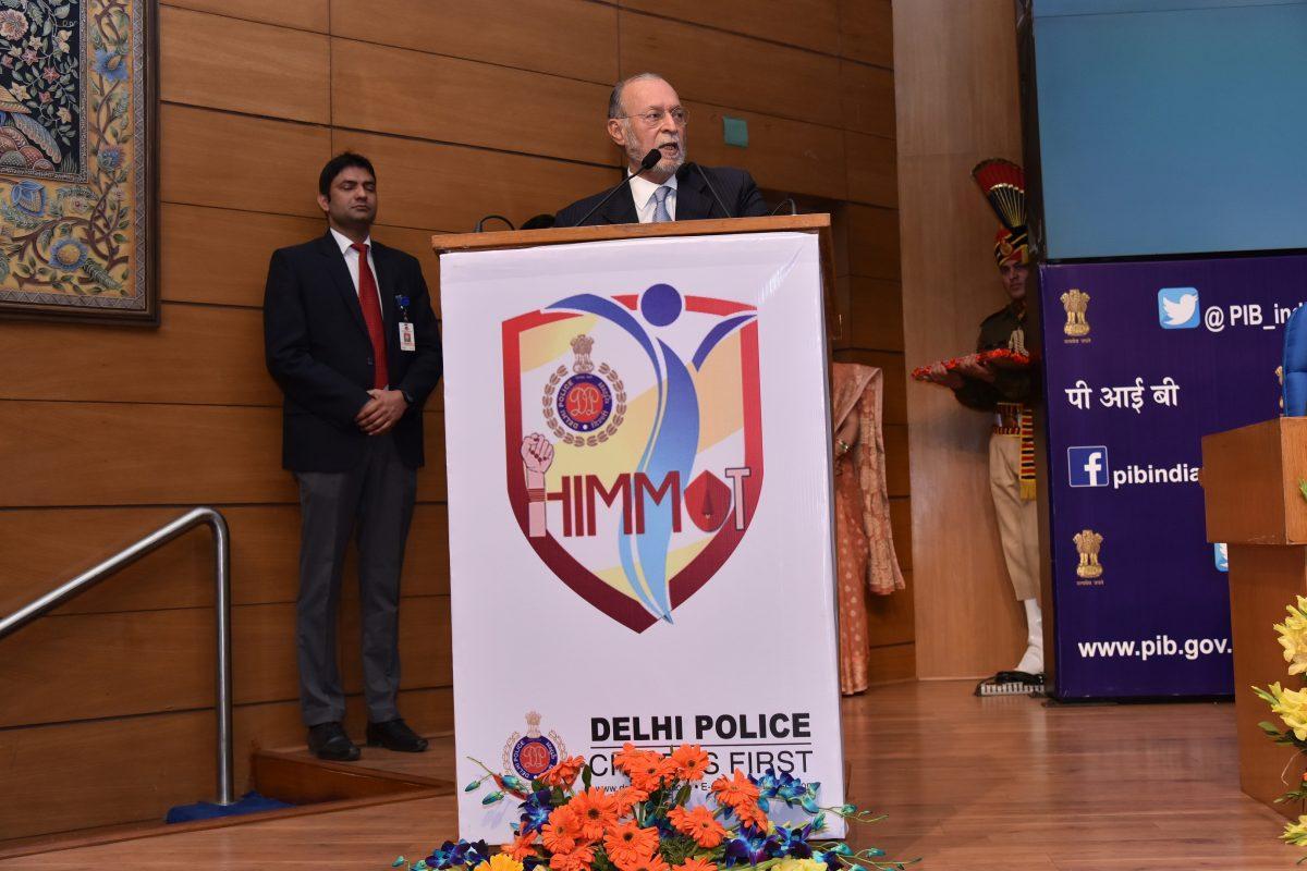 Lieu. Governor launches 'QR Code Scheme' on Himmat Plus app_40.1