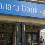 Canara Bank introduced OTP facility for ATM withdrawal