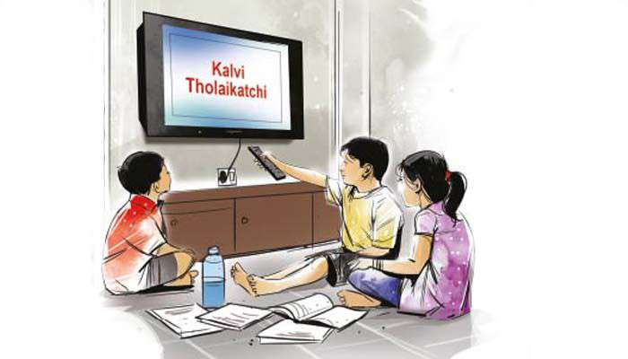 Tamil Nadu govt launches Education TV for school students_40.1