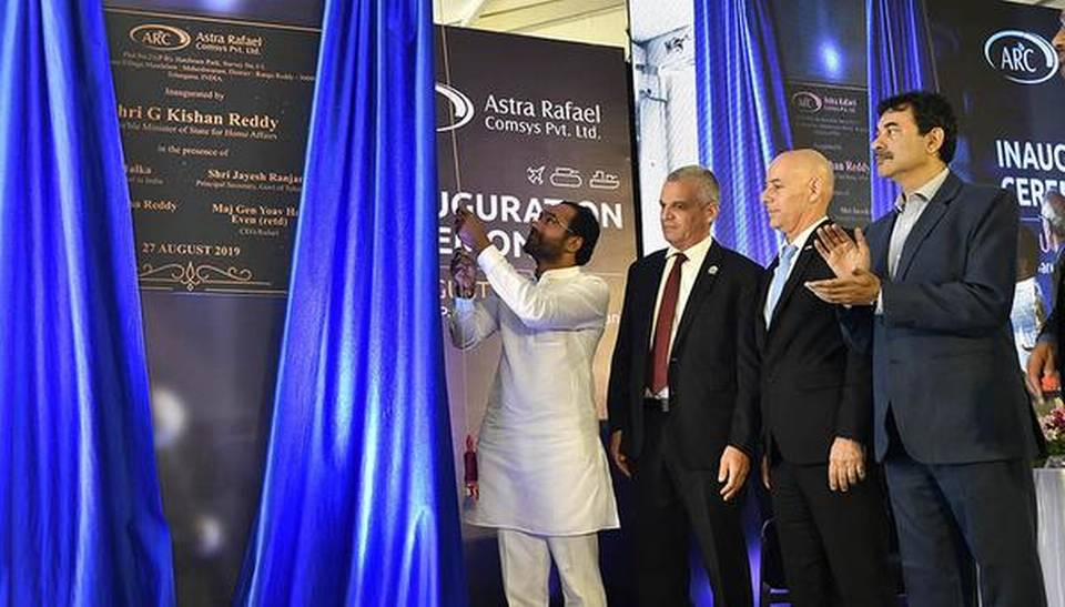 Astra Rafael Communication System inaugurated in Hyderabad_40.1