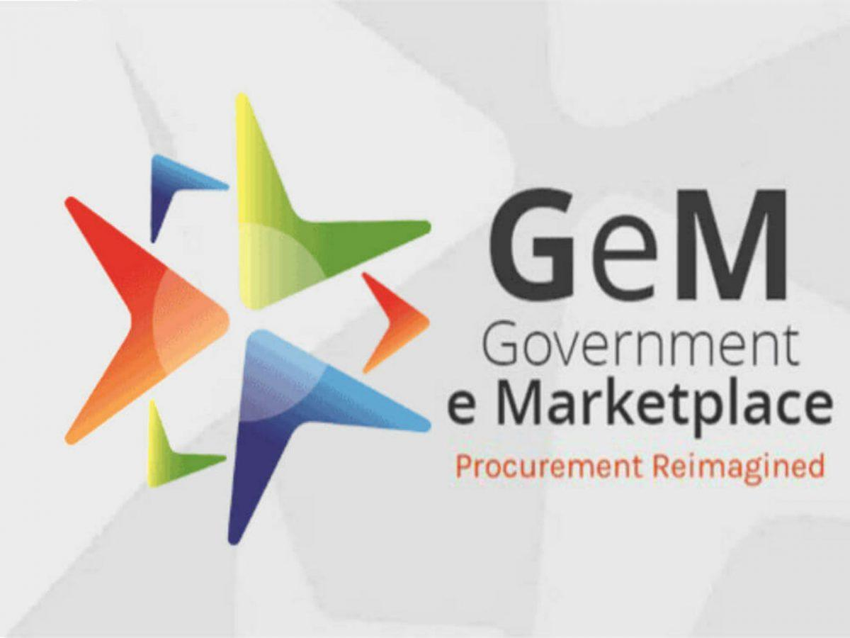 Government-e-Marketplace signs MoU with SIDBI_40.1