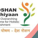 September month to be celebrated as 'Rashtriya Poshan Maah'