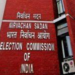 EC launches Electors Verification Programme