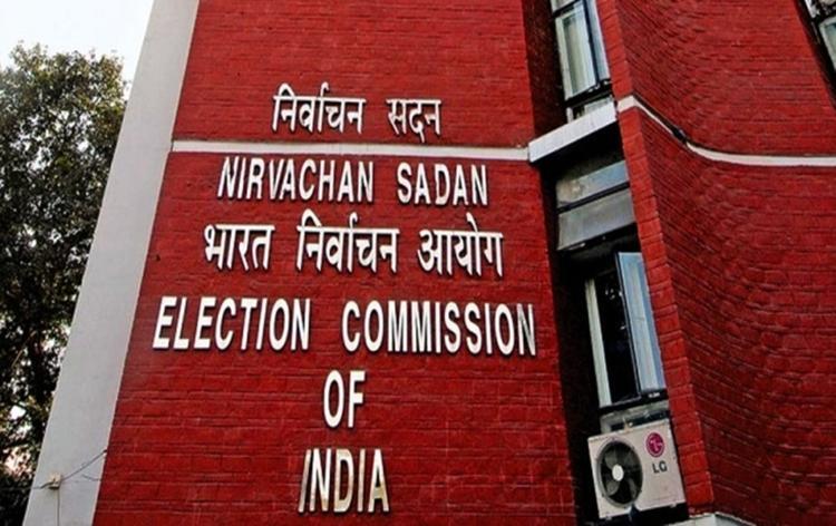EC launches Electors Verification Programme_40.1
