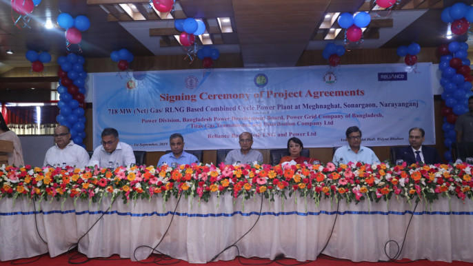 Bangladesh partners with Reliance Power for gas based power plant_40.1