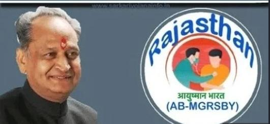 New Health Insurance Scheme AB-MGRSBY launched in Rajasthan_40.1