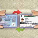 Aadhaar for ITR filing, PAN will be auto-generated