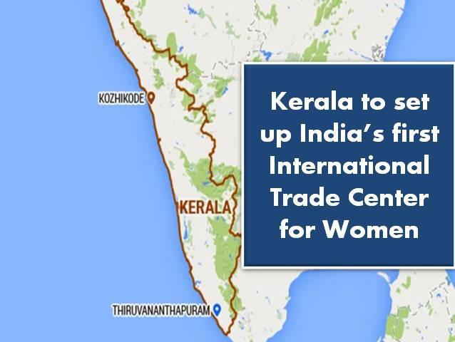 Kerala to set up India's first iWTC in Kozhikode_40.1