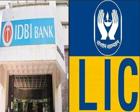 IDBI to launch co-branded credit card with LIC_40.1