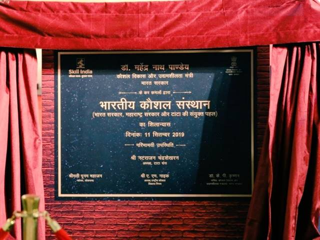 MSDE laid the foundation stone of IIS in Mumbai_40.1