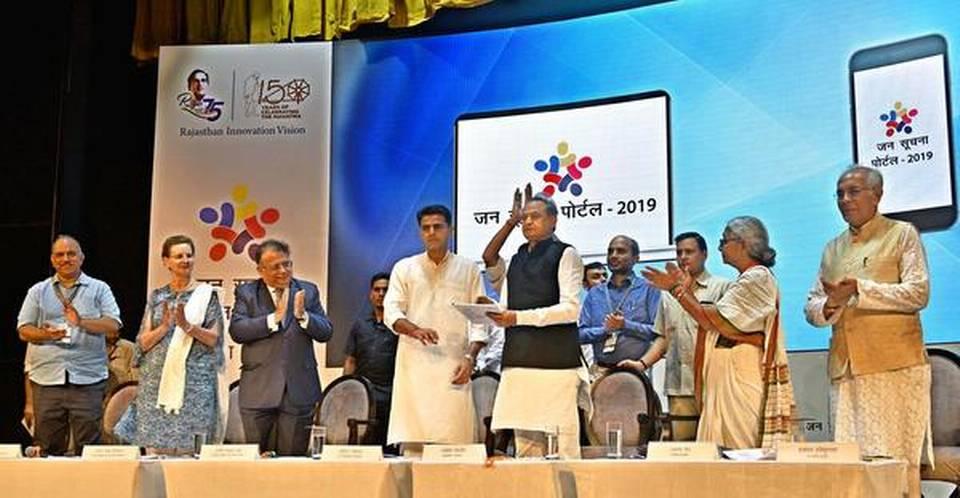 "Rajasthan launches ""Jan Soochna Portal-2019""_40.1"