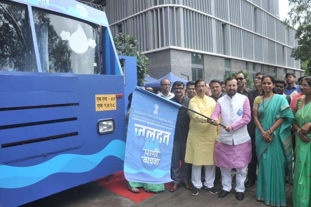 I&B Minister Prakash Javadekar flagged off Jaldoot vehicle in Pune_40.1
